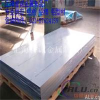 湖南铝板大促销5086进口铝板的化学成分