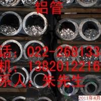 6061大口径优质铝管,北京挤压铝管