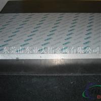 7075花纹铝板 进口铝板价格