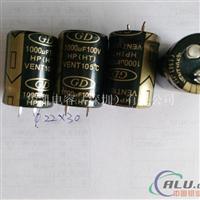 牛角型電解電容器 焊針型電解電容器