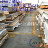 LY11铝板焊接性良好 LY11铝合金板低价促销