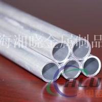 AlMgMn0.7铝管