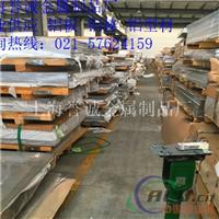 长期成批出售 挤压铝合金 LC9铝合金材料元素