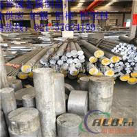 供应铝合金板+7075航空铝板元素特性