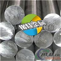 Aleris进口7075铝板 高精度高平整度
