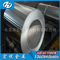 5052铝板国标5052铝板0.25MM现货