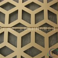 海底捞室内装修铝单板定制