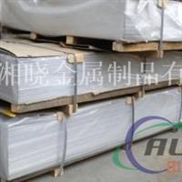 Almg4铝管(规格)
