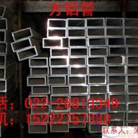 6061大口径优质铝管,黄石挤压铝管
