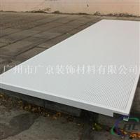 传祺4S店装修优质微孔镀锌钢板选购