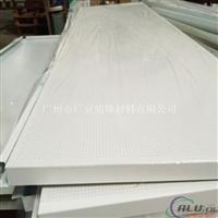 广汽传祺4S店微孔镀锌钢板厂家供应