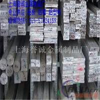 誉诚主营2017合金铝棒 2017铝方棒生产