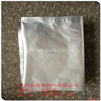 光学电子产品包装材料防静电铝箔袋