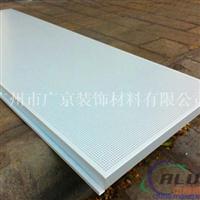 传祺4S店吊顶室内展厅装修微孔镀锌钢板