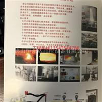 专业安装蓄热式熔铝炉节能改造
