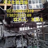 6061大口径优质铝管,银川挤压铝管