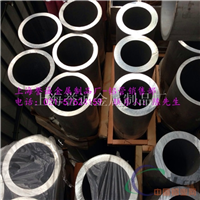 生产供应 铝镁合金2a02铝管 铝棒批发