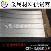 6063拉丝铝板 6063贴膜铝板