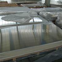 电解锌铝板 1070铝板