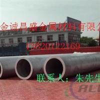 6061大口径优质铝管,盘锦挤压铝管