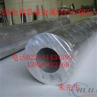 6061大口徑優質鋁管,邵陽擠壓鋁管