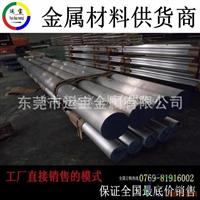 6063t5铝合金棒 6063t5挤压铝棒