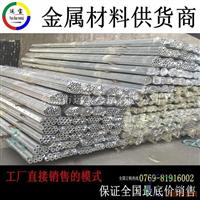 7005铝合金耐腐蚀7005铝合金管