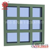 玻璃幕墙铝合金型材