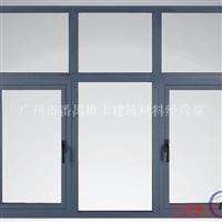88铝合金推拉窗型材批发价格