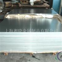 AlSi6Cu4铝板