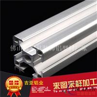 工业铝型材加工厂 工业铝型材供应