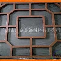 中式鋁合金鋁窗花 木紋鋁窗花有幾種規格