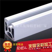 工业散热器铝材厂家 工业散热器铝材批发
