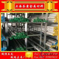 现货供应2A21合金铝棒 超硬铝棒