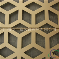 建筑装饰用铝单板 建筑装饰用幕墙铝单板