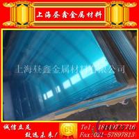 高腐蚀性5086H112铝板 5086铝硬度