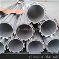 新LED電機殼工業鋁型材供應商18961616383