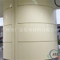 商场梁柱专用铝单板价格