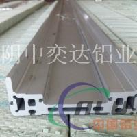 特大型工业铝合金型材厂家18961616383