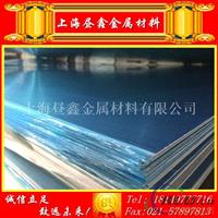 批发零售5A05防锈铝板 5A05超宽铝板
