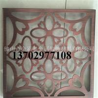 造型铝板喷铜艺油漆