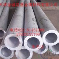 6061大口径优质铝管大理州挤压铝管