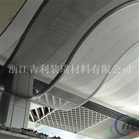 弧形焊接铝单板