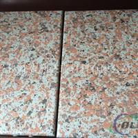 仿石材多彩漆铝单板