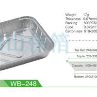 一次性飯盒 錫紙快餐盒WB248