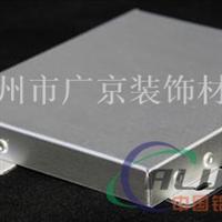 福建幕墙铝单板生产厂家