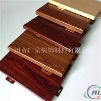 苏州生产木纹铝单板厂家