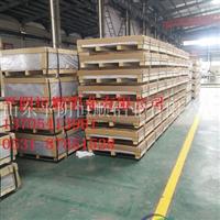 山东宽厚合金铝板,拉伸合金铝板生产5052