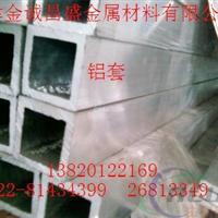 6061大口徑優質鋁管梅州擠壓鋁管
