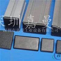工業鋁型材配件端蓋